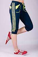 Капри спортивные женские Стрелки темно-синие