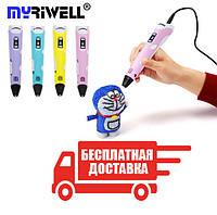 3D Ручка, 3Д ручки Myriwell-2 C LCD ДИСПЛЕЕМ - Новая возможность воплощения творческих идей!