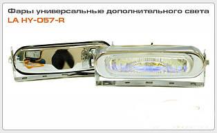 Фара додаткова, К-Т 2шт Lavita LA Hy-057/R
