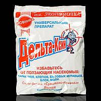 Дельта Ксин 40 г порошок от тараканов блох моли и клопов(СрТарМур_ДельтаКсин-40)