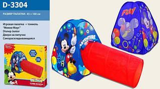 Детская палатка с тоннелем Микки-Маус D-3304