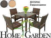 Комплект мебели из техноротанга ZARA