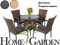 Комплект мебели из техноротанга ZARA - 3
