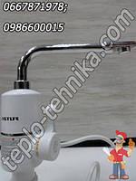 Проточный водонагреватель Astor KDR-1534, водонагреватель проточной воды, система мгновенного нагрева воды