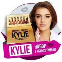 Набор стойких матовых жидких помад Kylie Birthday Edition (Кайли Бездей Эдишн) отзывы, где купить