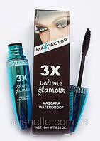 Водостойкая тушь для ресниц MaxFactor Masterpiece 3X Volume Glamour (МаксФактор Мастерпис 3Икс Волюм Гламур