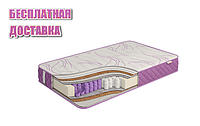 Матрас Raft / Рафт Come-for