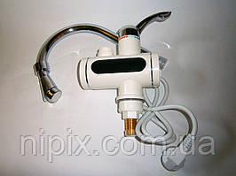 Цифровой водонагреватель проточный Instant Heating Faucet