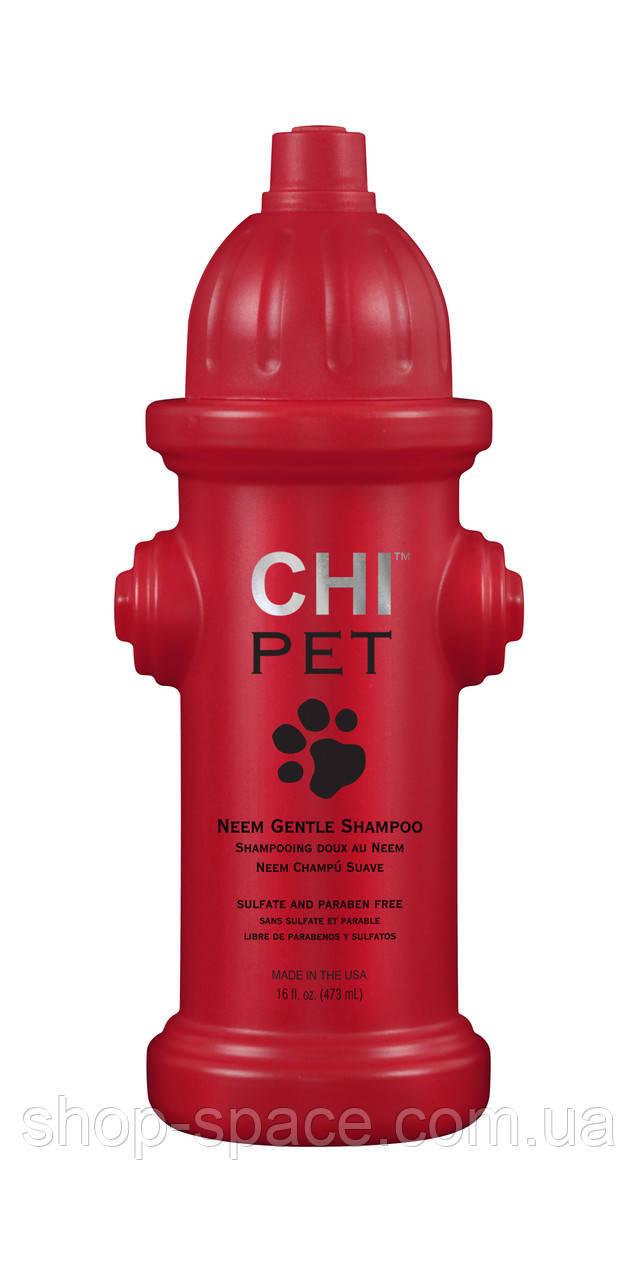 Кондиционер CHI Pet для легкого расчесывания домашних животных