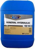 Олива AVENO Mineral Hydraulic HLP46 20л