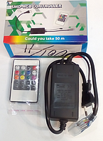 Контроллер для светодиодной ленты Controller 50 m controlr RGB