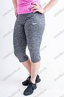 Женские спортивные бриджи серого цвета