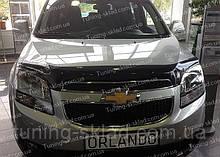 Дефлектор Шевроле Орландо (мухобойка на капот Chevrolet Orlando)