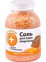 """Соль для ванн с медом  и прополисом ТМ """" Домашний Доктор"""", 1000г."""