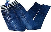 Лосины джинсовые бамбук бесшовные П2