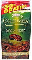Кофе молотый COLLUMBIA Польша 300г