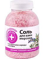 """Соль для ванн с чередой и шалфеем ТМ """" Домашний Доктор"""" , 1000 г."""