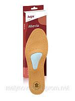 Стельки кожаные ортопедические Kaps Allevia