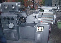 Токарно-винторезный станок 1И611П (D250х500) повышенной точности