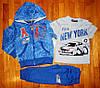 Детский спортивный костюм-тройка для мальчика New-York! 2 лет