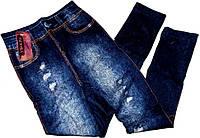 Лосины джинсовые бамбук бесшовные Б1