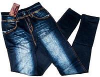 Лосины джинсовые бамбук бесшовные Б2