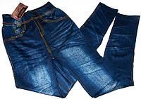 Лосины джинсовые бамбук бесшовные Б3