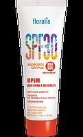 Крем для лица и декольте SPF 30 Здоровое солнце