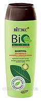 ВІТЭКС Bio Line Шампунь для жирных и склонных к жирности волос (Био Лайн)