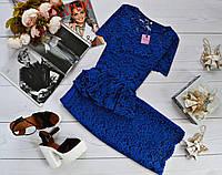 Женский костюм: кофта-баска + юбка с набивного гипюра синий