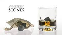 Камни для виски Whiskey Stones-2, каменные кубики для охлаждения виски