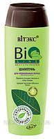 ВІТЭКС Bio Line Шампунь для нормальных волос (Био Лайн)