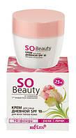 BiElita So Beauty КРЕМ для лица ДНЕВНОЙ SPF 10 для всех типов кожи (Белита)