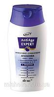 ВІТЭКС Antiage Expert Эффективно очищающий демакияж лицо+веки (Антиэйдж Эксперт)