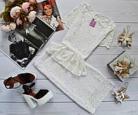 Женский костюм: кофта-баска + юбка с набивного гипюра молоко