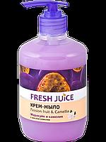 "Крем-мыло с маслом камелии ""Маракуйя и Камелия ""  ТМ "" Fresh juice"", 460 мл."