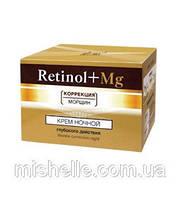 ВІТЭКС Retinol+Mg Крем ночной глубокого действия (Ретинол+Магний)