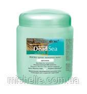 "ВІТЭКС ""Dead Sea"" Маска грязевая против выпадения волос (Деад Си)"