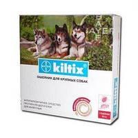 Ошейник Bayer Kiltix (от блох и клещей) для собак 66см