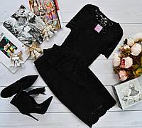 Женский костюм: кофта-баска + юбка с набивного гипюра черный