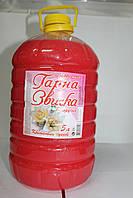 Жидкое мыло Цветочный букет 5л