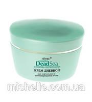 """ВІТЭКС """"Dead Sea"""" Крем дневной для нормальной и комбинированной кожи (Деад Си)"""