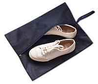 Объемная сумка-пыльник для обуви на молнии, синий
