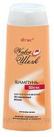 """ВІТЭКС """"Живой шелк"""" Шампунь – шелк для улучшения эластичности волос"""