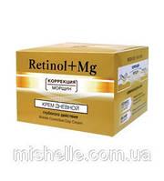 ВІТЭКС Retinol+Mg КРЕМ дневной SPF 10 (Ретинол+Магний)