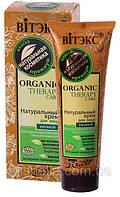 ВІТЭКС Organic Therapy Care Крем для лица ночной ФИТОРАЗГЛАЖИВАЮЩИЙ ОМОЛАЖИВАЮЩИЙ (Органик Терапи Кеир)