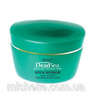 """ВІТЭКС """"Dead Sea"""" Крем ночной для сухой и чувствительной кожи (Деад Си)"""