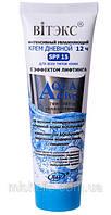 ВІТЭКС AQUA Active Интенсивный увлажняющий крем дневной 12ч (Аква Актив)