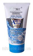 ВІТЭКС AQUA Active Подтягивающая АКВА-МАСКА (Аква Актив)