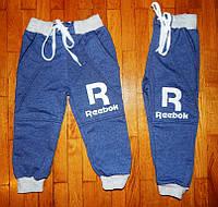 Детские спортивные штаны для мальчика R-style 86/92 рр, фото 1